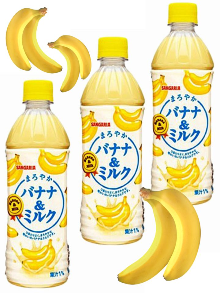 Batido de banana 500ml